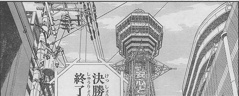 シノハユ第16話-第18話「湯町の子」0114