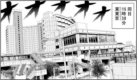 東東京大会会場