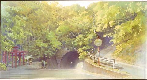シノハユ-第20話-0001
