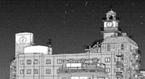 シノハユVol2P157