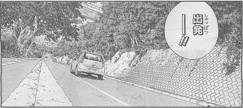 シノハユ-第08話-第12話「はやり編」0176