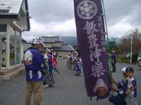 2011_0918遠野まつり20110004