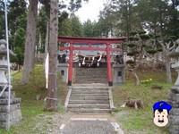 日枝神社 とりい