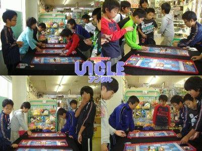 2010_1017爆丸