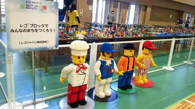 レゴブロックでつくるみらいのまち