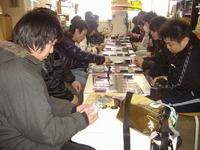 2011_0130遊戯王0003