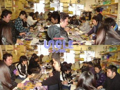 2011_0306遊戯王0