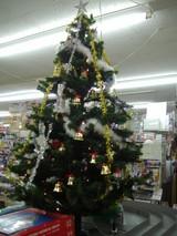 クリスマスツリーおもちゃ02