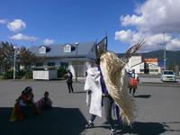 9210044東禅寺しし踊り