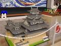 東京おもちゃショー 2009 ダイヤブロック!