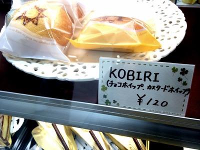 KOBIRI