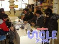 2011_0123ポケモン0000