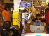 2011_0122ビーダマン0001