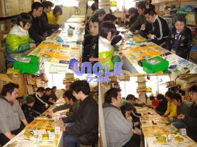 2010_0221ポケモン_ジム☆チャレンジ