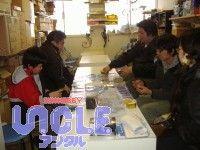 2011_0123ポケモン0001