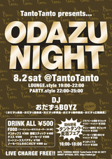 odazu night
