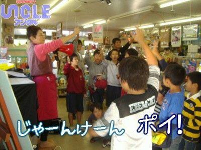 2010_1010ベイブレードじゃんけん