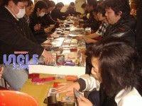 2011_0206遊戯王0
