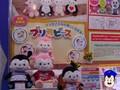 東京おもちゃショー 2009 プリモ