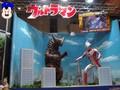 東京おもちゃショー 2009 バンダイウルトラマン
