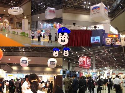 東京おもちゃショー2009ブースいろいろ