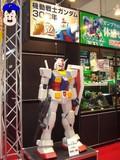 東京おもちゃショー 2009 バンダイ ガンダム
