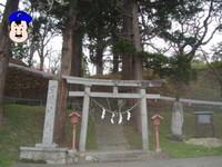 大日山の日枝神社 入口