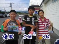 2010_0718ミニ四駆上位者