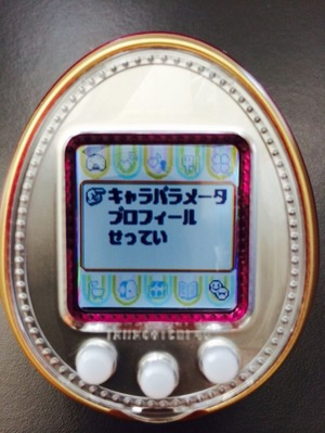 2014-10-09-11-00-37