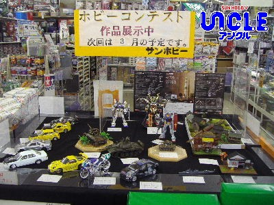 ホビコン2009秋作品展示