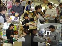 ホビコン2009春 表彰