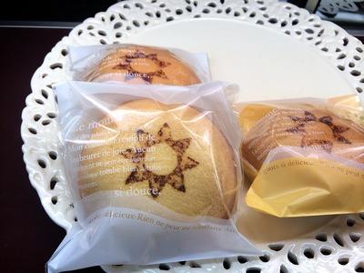 佐々久菓子店のKOBIRI