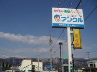 2011_0314画像0014
