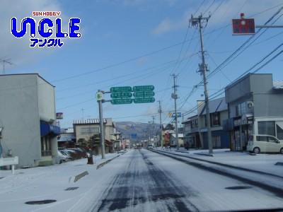 町も白くなりました
