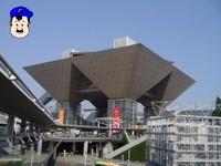 東京おもちゃショー2009ビッグサイト