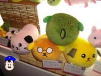 東京おもちゃショー 2009 ムンクの豆しばぁぁ。あーあ
