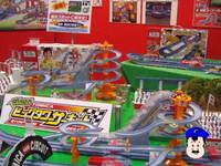 東京おもちゃショー 2009 トミカも走るよ