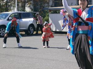 9210067土淵しし踊り