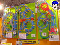 東京おもちゃショー 2009 プラレール板張り!