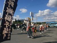 9210075山谷獅子踊り