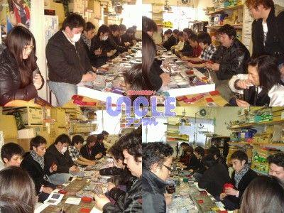 2011_0206遊戯王