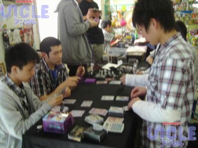 2010_0606遊戯王0001
