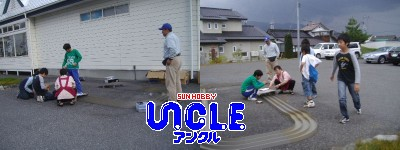 ミニ四駆10/18