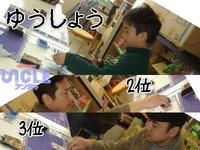 2011_0213バトスピ(マスター)