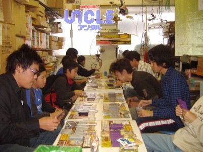 2010_1009デュエル全制覇2
