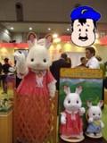 東京おもちゃショー 2009 ショコラウサギちゃん