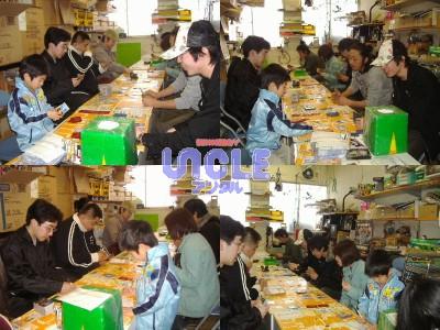 2010_0418ポケモン01