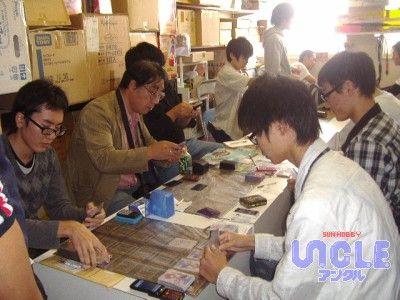 2010_0926遊戯王