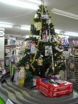 クリスマスツリーおもちゃ01