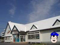 白い屋根がまぶしいぜっ!